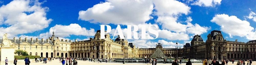 Préparer son voyage à Paris