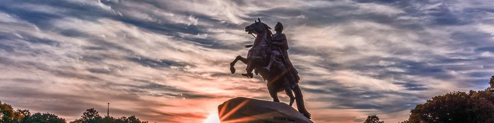 Statue Bronze Chevalier