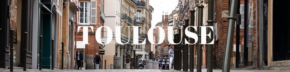 Rue à Toulouse, vue ascendante