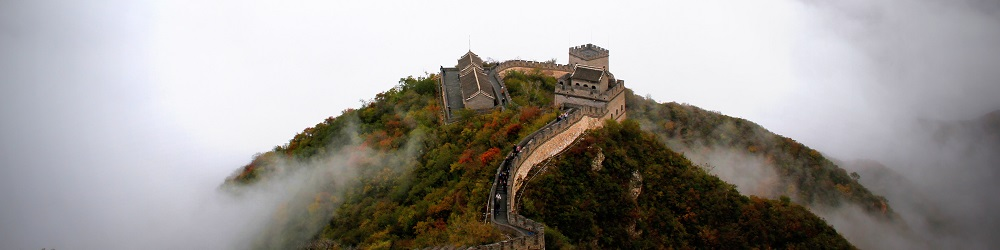 muraille Chine Nuages